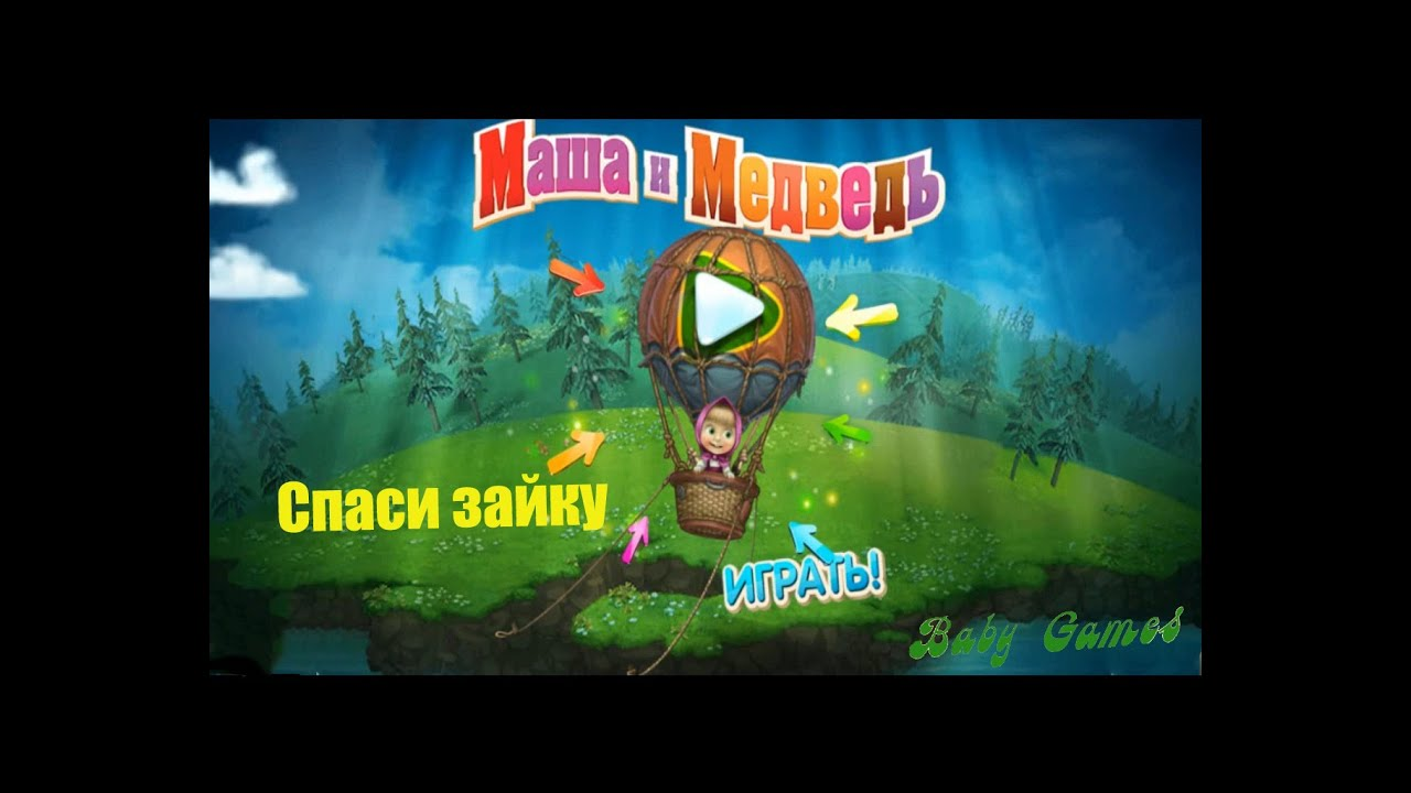 Крысы Mobile: веселые игры - Apps on Google Play