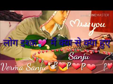 Log Ishq Me Kya Se Kya Hue | Emotional Sad WhatsApp Status | Tere Naam Movie Mp3 | Ye Pyar Me Kyu H