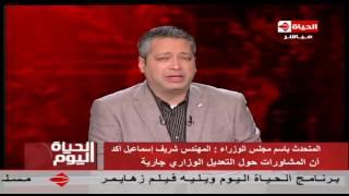 فيديو.. مجلس الوزراء: شريف إسماعيل باق على رأس الحكومة