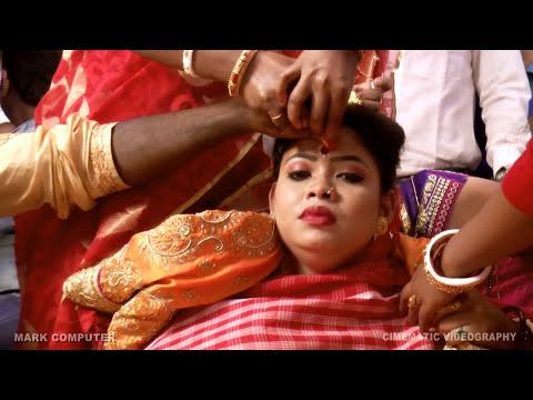 Raiganj** Prabir weds surovi wedding hilight
