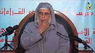 دروس القراءات || شرح منظومة تفصيل عقد الدرر( الدرس 30 ) الشيخ محمد السحابي