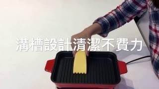 【摩堤鑄鐵鍋】矽晶清潔刮刀