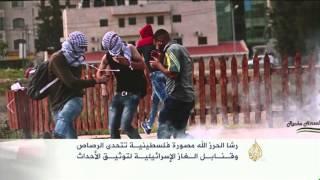 هذه قصتي- رشا الحرز الله.. مصورة فلسطينية