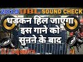New Dj Song 2019 | JBL Pawar Hard Bass 2019 | 2019 JBL Song / DJ Gajendra