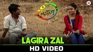 Download Hindi Video Songs - Lagira Zal - Official Video | Ranjan | Yash Kulkarni & Gauri Kulkarni | Ajay Gogavale