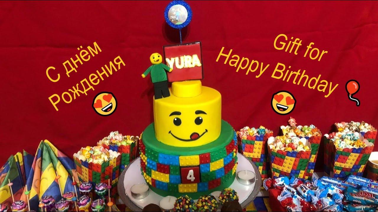 Подарок племяннику на день рождения 🎈🎂 Gift for Happy Birthday