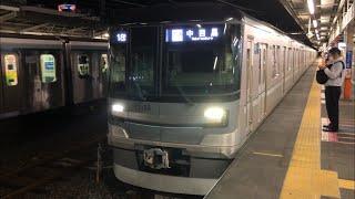 東京メトロ13000系13108編成が発車するシーン