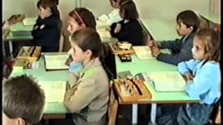 """Урок математики в 3 классе. Тема: """"Разряды и классы"""". 1993 год"""