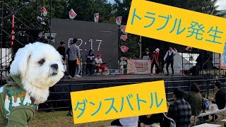 トラブル? ダンスバトル ダンシングコネクト DANCING CONEQT 優勝賞金あり 肉フェス 国営昭和記念公園 2018 GoPro HERO 7 thumbnail