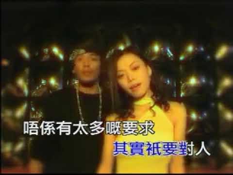 Download MC Lorry - 乜野係戀愛 ft. 張茵 Cheung Yan (Yennis)