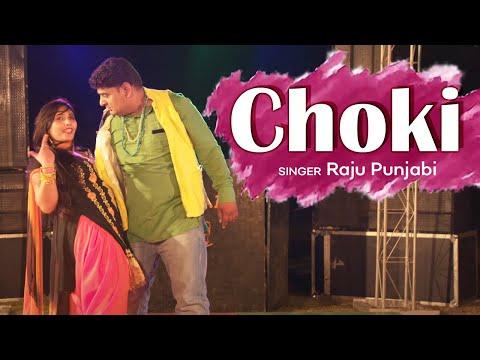 Raju Punjabi    Choki    Haryanvi Song    Download Raju Punjabi Song    GK Records