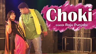 Raju Punjabi || choki || Haryanvi Song || Download Raju Punjabi Song || GK Records