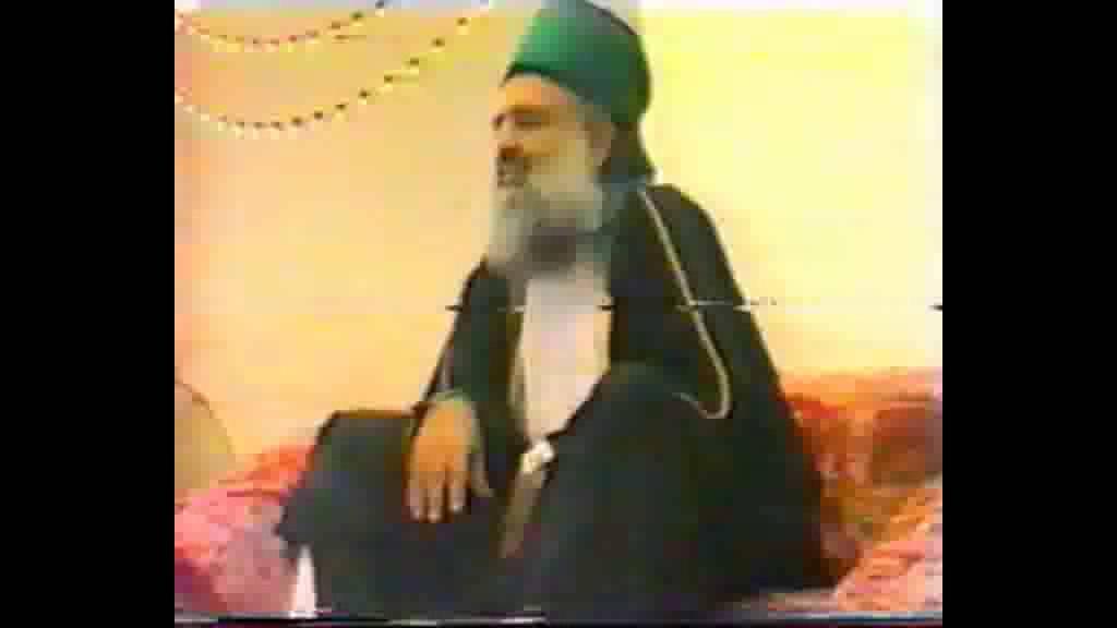 Ghulam e Saadiq Hazrat Peer Hafiz Muhammad Habib-ur-Rahman ...