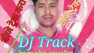 DJ Track)(Hum Unse Mohabbat Karke karaoke music(DJ