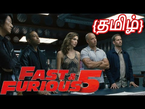 Fast And Furious 5 Scene Tamil
