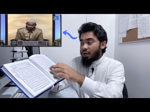 10 Tips To Memorize The Qur'an Well