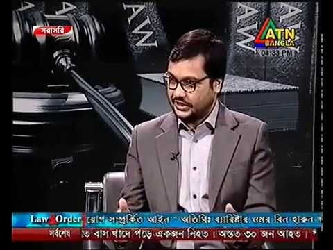 Foreign Companies and Foreign Investment in Bangladesh