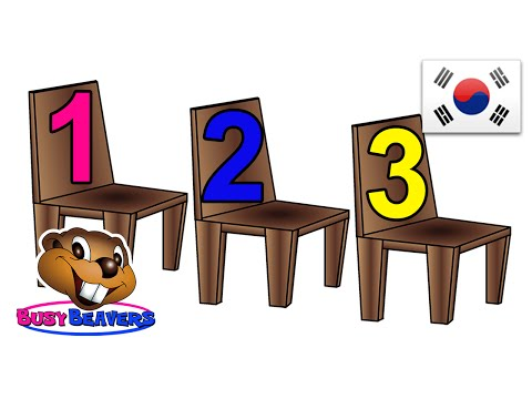 """Counting Practice"" (Korean Lesson 07) CLIP - Easy Korean Numbers, Count 123, 숫자 세기, 하나, 둘, 셋, 넷,"