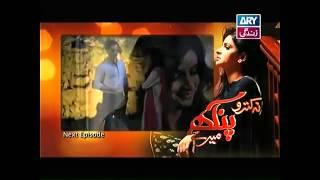 Na Katro Pankh Meray Episode 11 promo