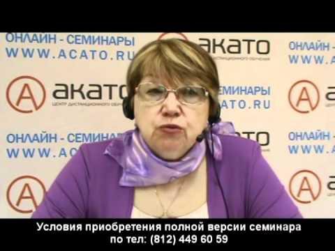 Фрагмент 10.04.12 - договор публичной оферты