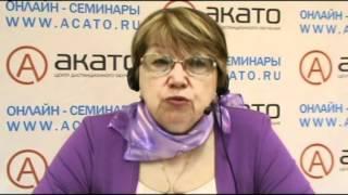 видео ДОГОВОР ОФЕРТЫ