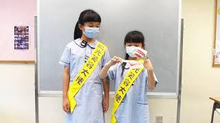 Publication Date: 2021-07-09 | Video Title: 陽光笑容大使 - 刷牙示範