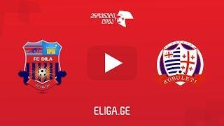 Dila Gori vs FC Shukura Kobule. full match