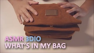 (ENG SUB)한국어ASMR. What's in My Bag? 가방 속 물건 소개 Whispering in Korean