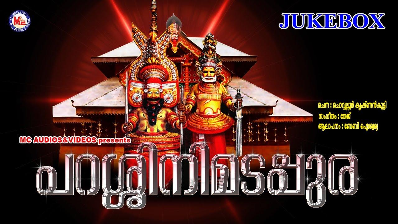 muthappan live