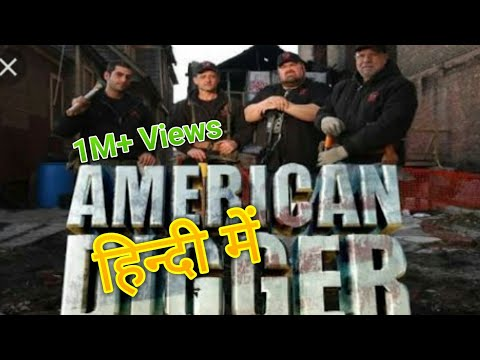 American Diggers In Hindi || Latest Episode || American Diggers || Discovery Channel In Hindi