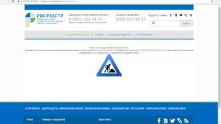 видео 218 фз о государственной регистрации недвижимости