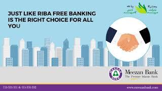 Meezan Bank   Ramadan 2018   Business