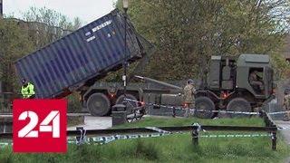 Россия получила от Британии ответы на вопросы по делу Скрипаля - Россия 24