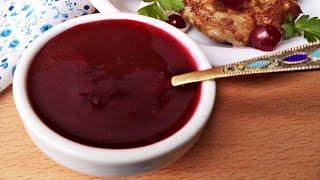 🍝 Брусничный соус к мясу — видео рецепт. Готовим соус из брусники, лимона и имбиря к мясу!