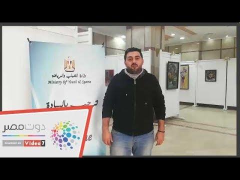 شاهد.. أحداث وزارة الشباب والرياضة اليوم الأحد  - 18:54-2018 / 12 / 2