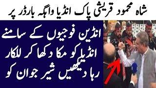 Shah Mehmood Qureshi At Wahga Border   TUT