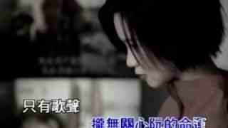 ★KTV 黃乙玲 傷心第四台