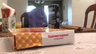 """Палочки сырные """"Золотой Петушок"""" в панировке"""