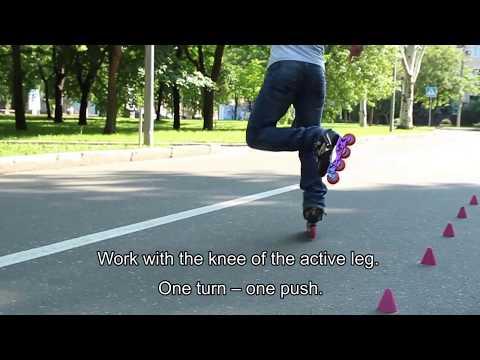 ряд: как научиться кататься спиной вперёд видео вытекают
