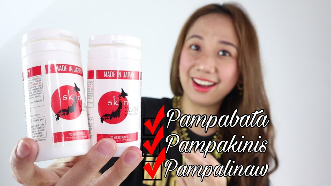 FIRST TIME TO TRY COLLAGEN! - Here's What Happened. - ft. SKJN COLLAGEN