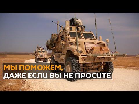 США и НАТО расширят военное присутствие в Ираке вопреки желанию местного населения
