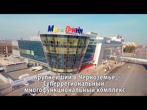 МегаГРИНН г. Курск (апрель 2017)
