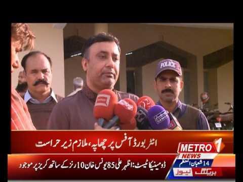 Karachi: CTD raids inter board office, central gate sealed, 4 arrested