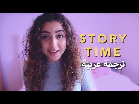 طفولتي في السعودية | Jana vlogs