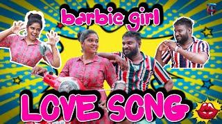 Barbie Girl Song Tamil | Love Gana Song | Mangadu Gana Sathish Love Song |Trending Gana