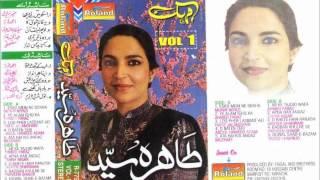 TAHIRA SYED - Ab Ke Tajdeed E Wafa Ka Nahin - [Ghazal] Roland Audio