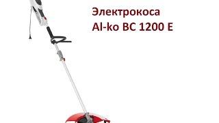 РоботунОбзор: Электрокоса Al-ko BC 1200 E