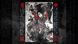 Dark Samurai ambient | Japanese kabuki inspired music (by Shogun's Castle)