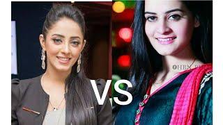 Sanam Chaudhry Vs Aiman Khan-Who is most beautiful ? ( Ghar titli ka par Episode 34 )