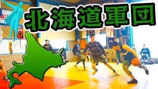 東海大学卒業選手在籍!! ナイスブロック!! 北海道3x3チーム「ASIR」ハイライト!! PEPSI CUP 2017